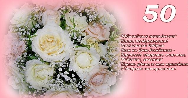 Стихи с поздравлениями с днём рождения бабушке фото 20