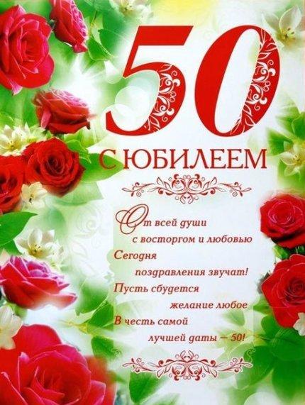 Короткое поздравление жене с днем рождения 563
