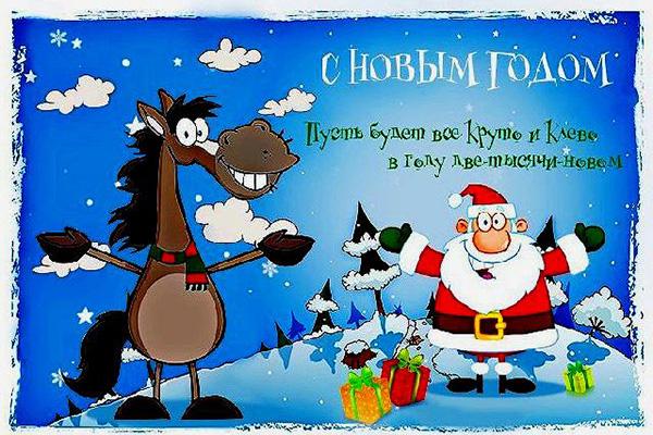 https://zdorovakrasiva.com/wp-content/uploads/2019/11/dvetisyachi_noviy.jpg